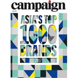 Campaign Asia
