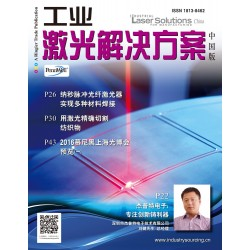 Industrial Laser Solutions China