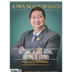Advanced Business Magazine