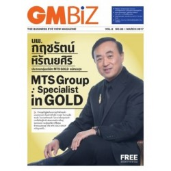 GMBiz Magazine