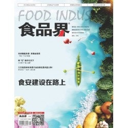 食品界 / Food Industry (China)